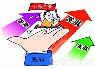 重庆微型企业代理-申报后续扶持资金的对象