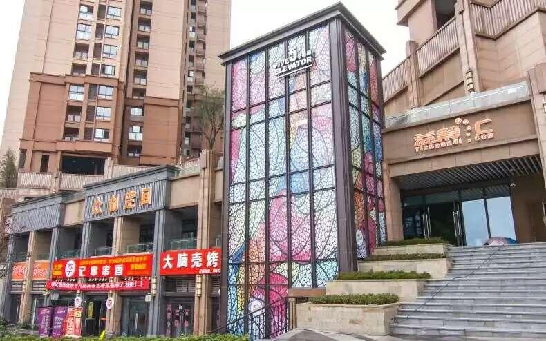 重庆两江新区孵化园-重庆园区注册