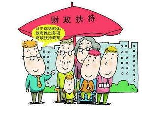 重庆2017年微型企业后续扶持政策