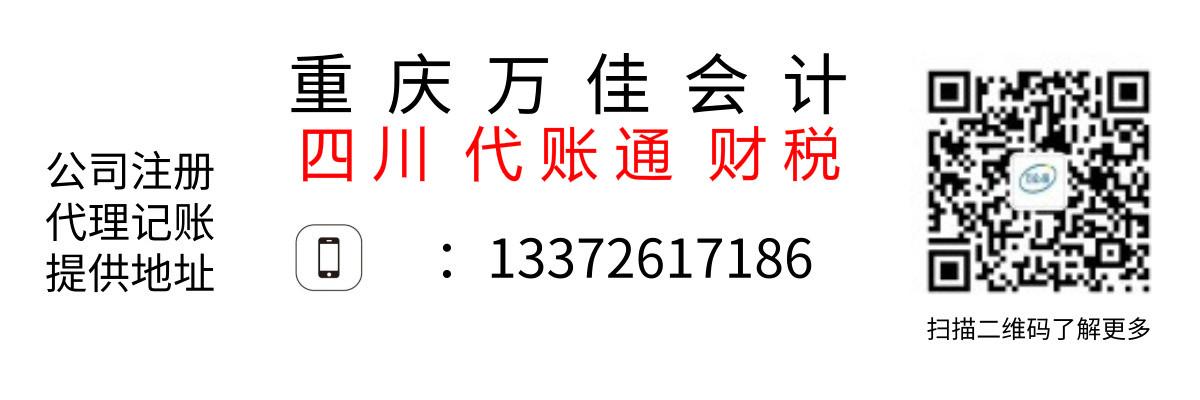 重庆公司申请登记分为设立登记、变更登记和注销登记三种